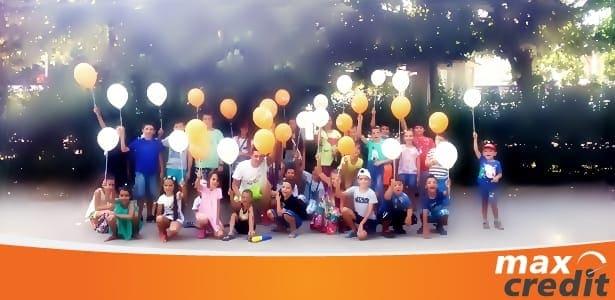 Забавление на МАКС за децата на Каварна
