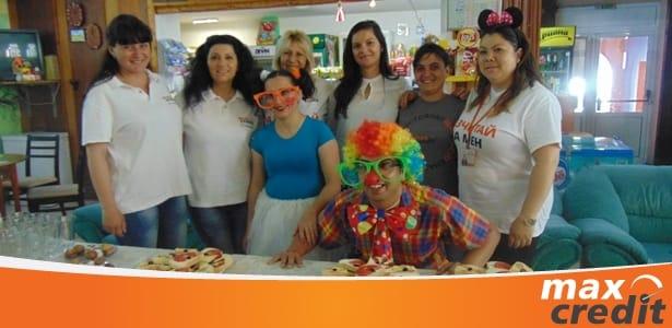 Макс Кредит покани малчугани от Берковица на детско парти