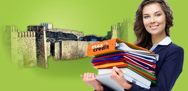 Нов офис на Макс Кредит във Велико Търново