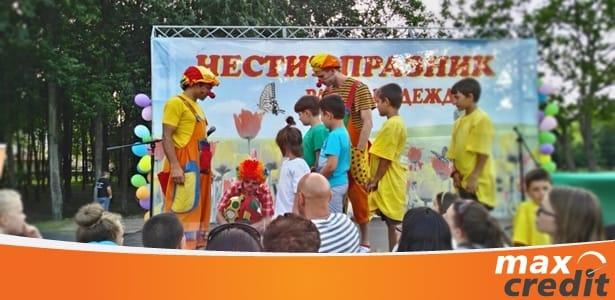 Игри на Макс в Северния парк на София