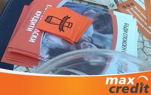 флаери на Макс Кредит
